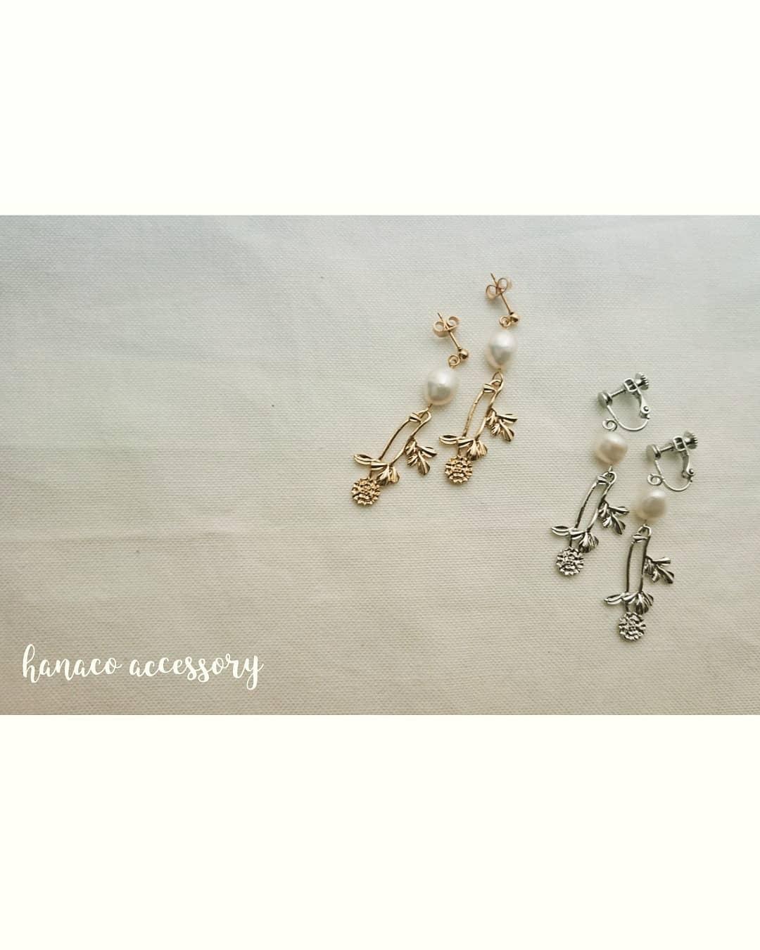 hanaco accessory