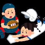 錦ケ丘スポーツ少年団